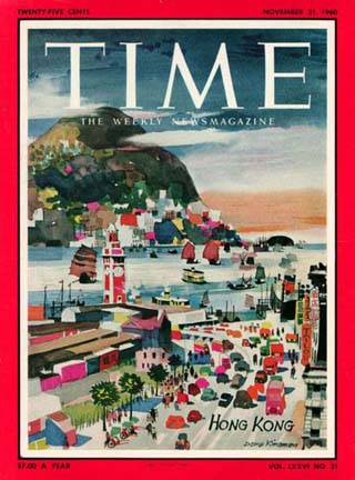 Dong Kingman Time Cover 1961