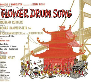 Dong Kingman Flower Drum Song Poster