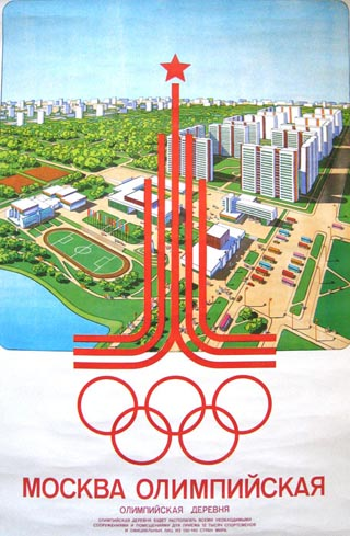 1980 Olympics Moscow