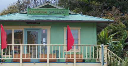 Banana Gallery Exterior Hiwa Hawaii